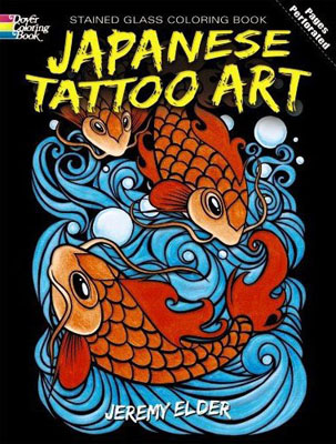 Japanese Tattoo Stained Glass Coloring Book
